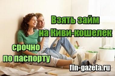 http://www.creditstories.ru/pics/210111_big.jpg