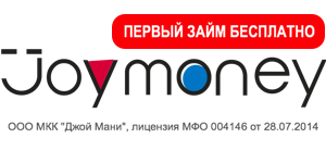 joymoney-logotip-0