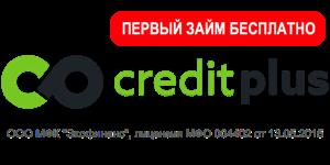 credit-plus-mfo-logotip