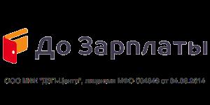 do-zarplaty-mfo-logotip