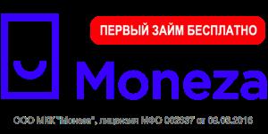 moneza-mfo-logotip-new