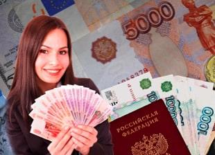 фото Займ на Киви-кошелек без отказов мгновенно онлайн без банковской карты